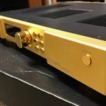 BRICASTI M1-GOLD: c'est nouveau, c'est très beau, et surtout ça chante merveilleusement !